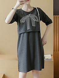 Round Neck Layered Maternity Dress,Cotton Above Knee Short Sleeve