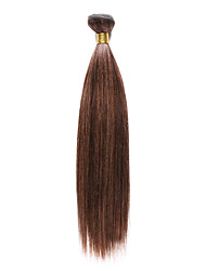 1PC TRES JOLIE Remy Yaki 10-18Inch Color Piano Color Brown Shade Human Hair Weaves