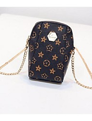 Women PU Casual Mobile Phone Bag