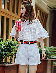 I'HAPPY  Women's Solid White Shorts PantsStreet chic Summer
