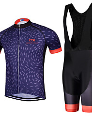 Polka Dots QKI Cycling Jersey with Bib Shorts Men's Short Sleeve BikeBreathable / Quick Dry /reflective stripe/5D coolmax gel pad
