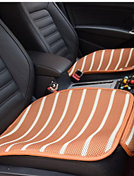 Ice Silk Car Cushion No Back Car Mat Three - Piece Non - Slip Single - Seasons Universal Band - Free Seat