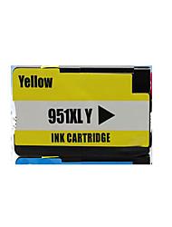 мечтаю летать для HP HP Officejet Pro 8100 8600 картриджи hp950 черный 40мл 20мл / красный / желтый / синий