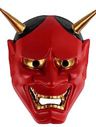 Holiday Props Holiday Supplies Holiday Decorations Practical Joke Gadget Halloween Masks Halloween Props Masquerade Masks Skull Mask