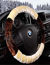 зима руль покрытие с крышкой рулевого колеса