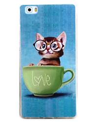 Pour huawei p9 p8 lite couverture casquette chat motif tpu matériel téléphone coque pour y5c y6 y625 y635 5x 4x g8