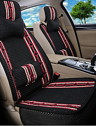 Car Cushion Summer General Back Cushion Imitation Hand-Woven Ice Pad Silk Pad With Four Seasons