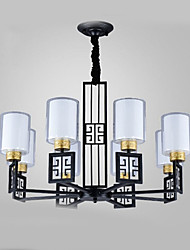 New Chinese Style is Contemporary Chandelier lamp Sitting Room