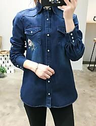Feminino Camisa Social Informal / Casual Simples / Moda de Rua Outono / Inverno,Bordado Azul Poliéster Colarinho de Camisa Manga Longa