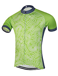 Forcast QKI Pro Cycling Jersey Men's Short Sleeve Bike Breathable / Quick Dry / Anatomic Design / Front Zipper / Reflective Strips