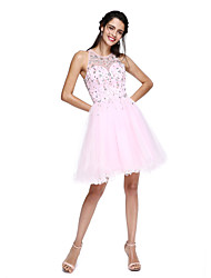 TS Couture Cocktail Party Dress - Sparkle & Shine Short Beautiful Back Ball Gown Jewel Short / Mini Tulle with Beading