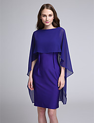 LAN TING BRIDE Knee-length Bateau Bridesmaid Dress - Short Half Sleeve Chiffon Jersey