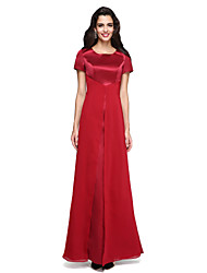 TS Couture Formal Evening Dress - Open Back Sheath / Column Jewel Floor-length Chiffon Satin with Split Front