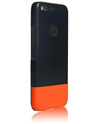 Для Защита от удара / Ультратонкий Кейс для Задняя крышка Кейс для Один цвет Твердый PC для Google Google Pixel / Google Pixel XL