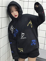 Sign graffiti letters Korean Fan Cai thick hooded sweater and long sections hedging loose Korean students