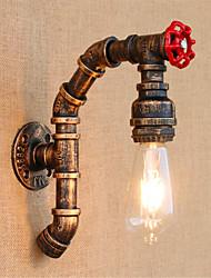 AC 110-130 / AC 220-240 40 E26/E27 Рустикальный Старая латунь Особенность for Лампа входит в комплект,Рассеянный Настенные светильники