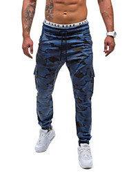 Men's Mid Rise Stretchy Active Chinos Sweatpants Pants,Active Loose Camouflage