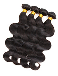 8A Brazilian Virgin Hair Body Wave 3 Bundles Human Hair Mink Brazilian Hair Weave Bundles Hair Products Brazilian Body Wave
