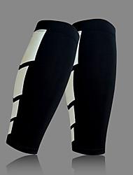basket soins infirmiers de veau sports de plein air équipement de protection jambe bouclier
