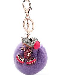 волосы мяч кольцо для ключей полный буровой машины кулон