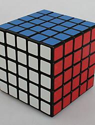 Shengshou® Cube velocidade lisa 5*5*5 7*7*7 Cubos Mágicos Arco-Íris Scrub Etiqueta Feng ABS
