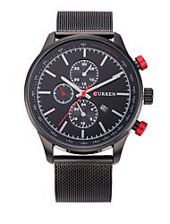 CURREN New High-Grade Steel Mesh Belt Calendar Quartz Watch