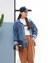 Sign 2017 spring models denim jacket 6 12.25 shipped