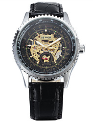 Men's Women's Unisex Sport Watch Fashion Watch Wrist watch Quartz Genuine Leather Band Charm Casual Multi-Colored