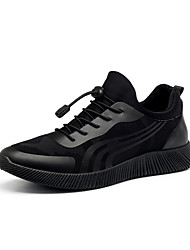New Men's Fashion Casual Shoes Tulle Walking Youth Shoes