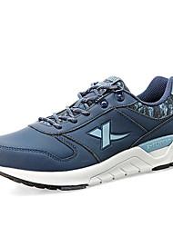 X-tep Sneakers Men's Wearproof Outdoor Low-Top Rubber Running/Jogging