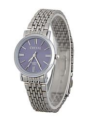 Women's Dress Watch Fashion Watch Wrist watch Calendar Shock Resistant Large Dial Quartz Alloy Band Casual Multi-Colored