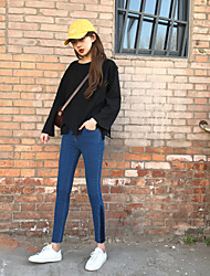 Sign trousers side seams retro spell color significantly thin stretch pants jeans pants trousers Female