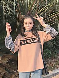 знак корейская поддельные два сплайсинга спикер рукав полосатые футболки