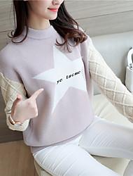 # 4416 2017 Frühjahr neue Pullover Pullover unterzeichnen langärmelige Hochhalsbannfarbe Pentagramm