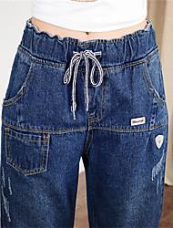 assinar na Primavera de 2017 quartas elásticas calça jeans de cintura feminina soltos significativas harem pants de cintura magro