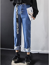 2017 Spring Harbor Wind koreanische Version schlaksige Taille Trepanationsloch lose neun Punkte Jeans weiblich war