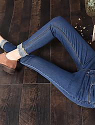 signe taille jeans skinny femme coréenne était curling mince crayon sauvage pieds pantalons collants bordage