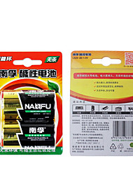 1 Alkaline Batteries 2 Tablets For Water Heater / Gas Gas Stove / Flashlight Battery