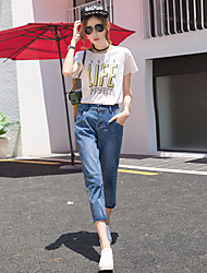 Sign nine new spring and summer harem pants collapse pants jeans child loose big yards was thin carrot pants women by age