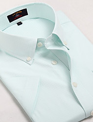 U&Shark Casual&Dress Men's Fine Cotton Wrinkle-Resistant Short Sleeve Shirt  /DYF-023