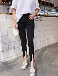 Wild thin split Slim jeans trousers pants feet