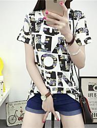 2017 novos t-shirt de manga curta coreana feminina mulheres de grande porte da camisa blusa irmãs vestido