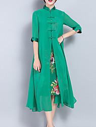 Ample Balançoire Robe Femme Grandes Tailles Sortie Vintage,Couleur Pleine Mao Midi ½ Manches Vert Soie Polyester Printemps EtéTaille