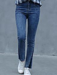 signer 2.017 nouvel institut coréen de vent mince était jeans stretch mince pieds mode collants éclair