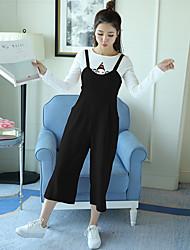 venda # 2017 nova primavera calças casuais macacões bolso calças de pernas largas maré feminino