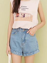 unterzeichnet koreanische Version der Retro-hohe Taille Jeans-Shorts Frau wurde dünner curling Denim breite Beinhosen aa