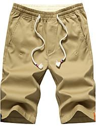 Men's Low Rise Micro-elastic Shorts Pants,Vintage Street chic Active Slim Solid