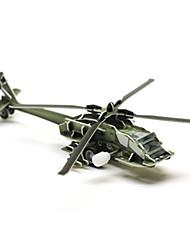 Quebra-cabeças Quebra-Cabeças 3D Blocos de construção Brinquedos Faça Você Mesmo Helicóptero 1 Brinquedos Criativos & Pegadinhas
