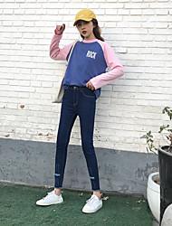 Sign nine significant lanky waist jeans female feet pencil pants tight dark blue Korean