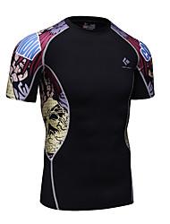 Realtoo Men's Short Sleeve Running Tops Quick Dry Summer Sports Wear Exercise & Fitness Slim